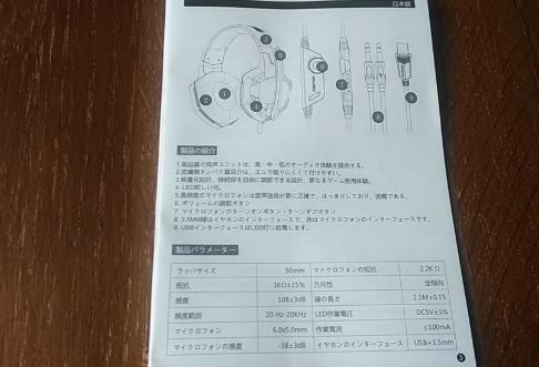 ARKARTECH G2000 製品紹介書2