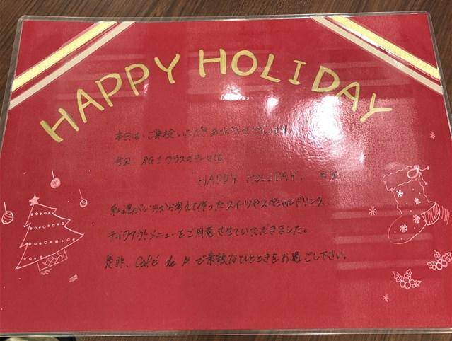 山手調理製菓専門学校のカフェのテーブル05