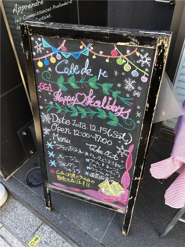 山手調理製菓専門学校の入口前1 看板