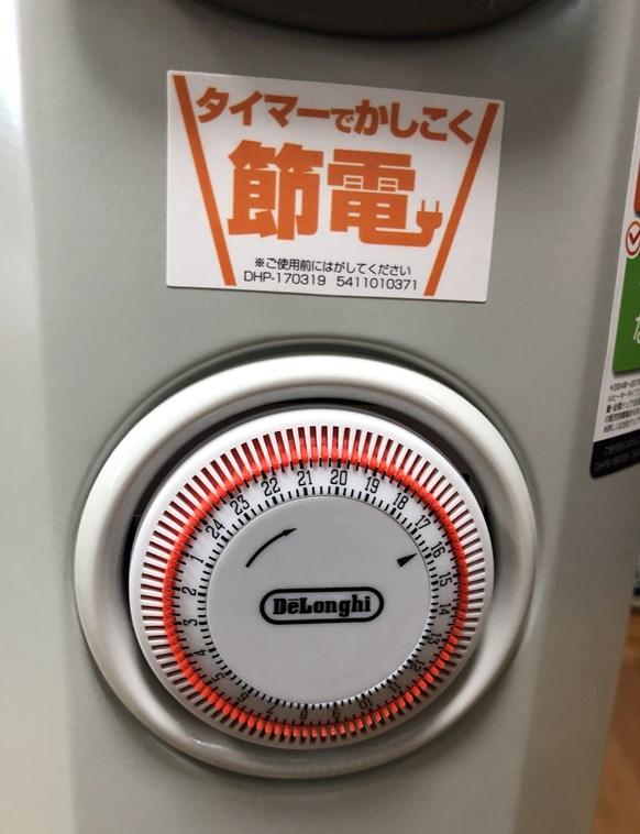 オイルヒーターのタイマー
