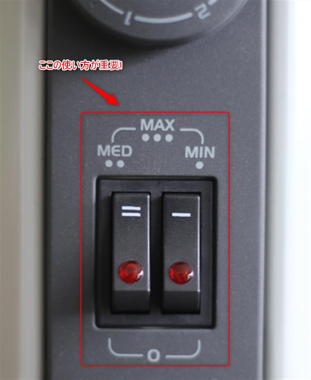 電源ボタンの使い分け